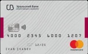 Комфорт Уральский банк