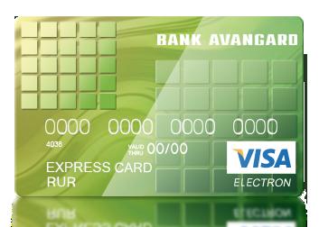 Изображение - Куда инвестировать 10 миллионов рублей EXPRESS-CARD