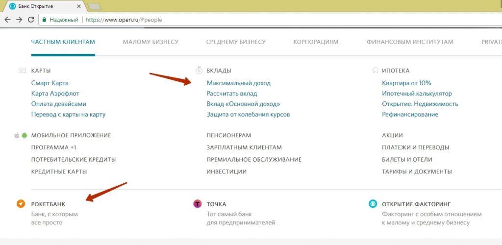 Банк ФК Открытие