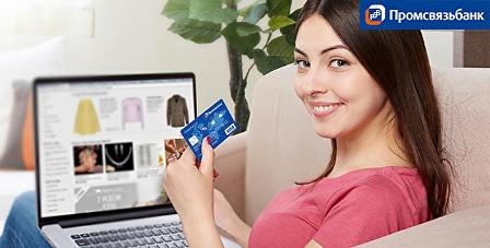 ShoppingCard