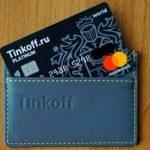 Депозитная карта Тинькофф Банка – до 7% на остаток