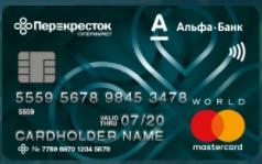 Кредитная карта «Перекресток»