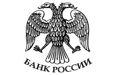 Госбанки России