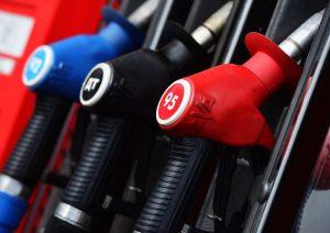 как получить скидку на бензин