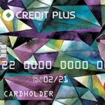 Кредитная карта Card Credit Plus от Кредит Европа банка