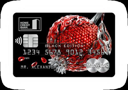 взыскании сумм по договору займа кредитному договору