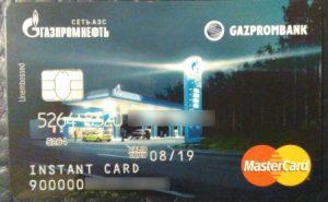 Газпромнефть Газпромбанк