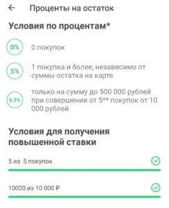 Халва ПНО