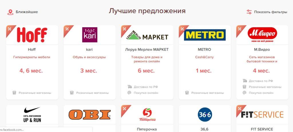 моментальный займ на карту без проверок украина с плохой кредитной историей