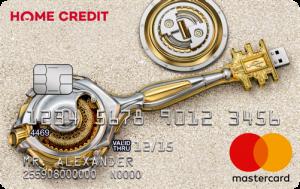 Хоум Кредит Ключ