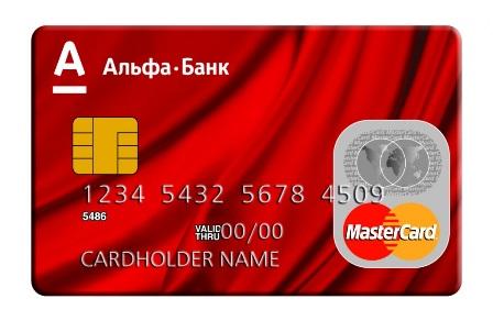 Самая лучшая кредитная карта