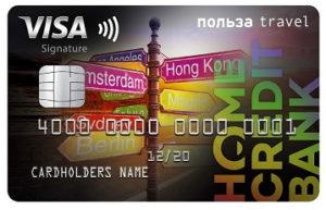 Займы онлайн метрокредит отзывы