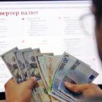 Алгоритм заработка денег на конвертации