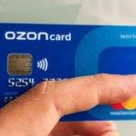Карта Ozon Card: лучшая карта для экономии в маркетплейсе Озон