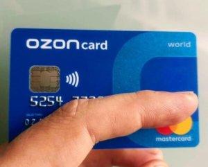 Карта ozon card