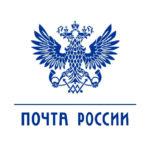 Финансовые переводы на Почта РФ