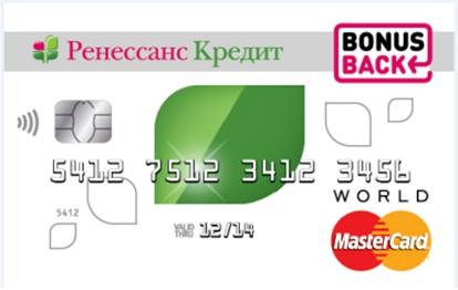 Карты банков кредита на 100 дней
