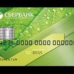 Дебетовая карта Сбербанка без годового обслуживания: ставки и получение