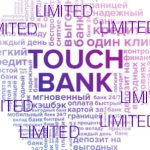 Дебетовая карта Тач Банк: тариф Limited