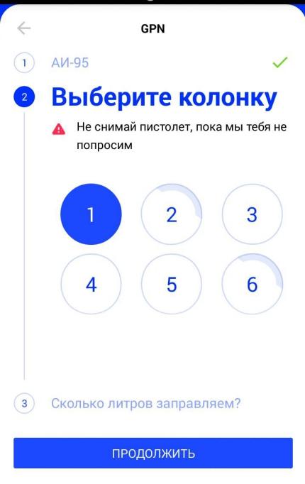 TurboApp номера колонок