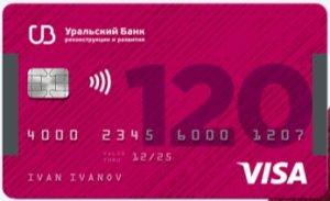 Хочу больше Уральский банк