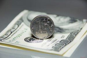Билайн и Кукуруза. Покупка валюты