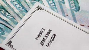 банк открытие вклад срочный рокетбанк